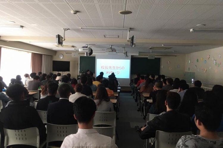 新入生の集い(国際ビジネス学科、国際IT学科)