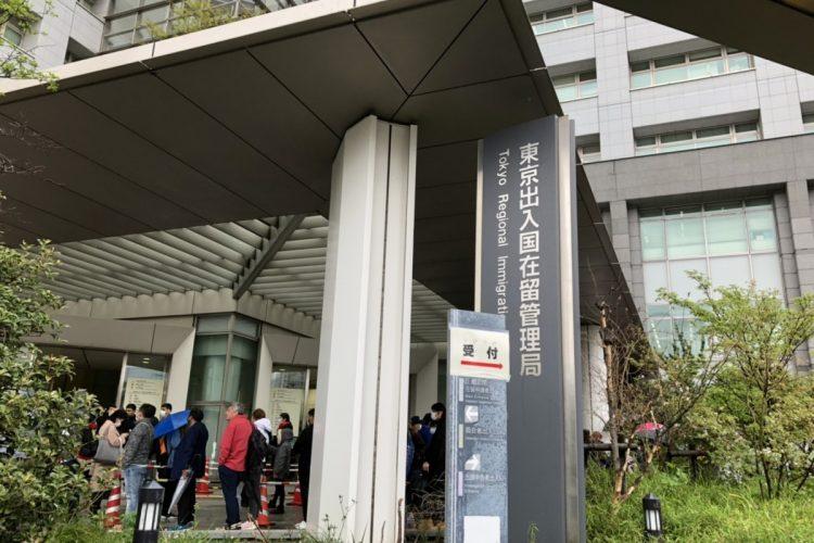 <ruby>東京出入国在留管理局<rt>とうきょうしゅつにゅうこくざいりゅうかんりきょく</rt></ruby>(品川)への<ruby>行<rt>い</rt></ruby>き<ruby>方<rt>かた</rt></ruby>