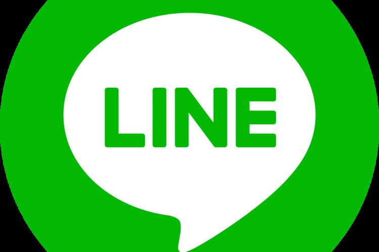 """LINEに""""通話機能""""が追加されました"""